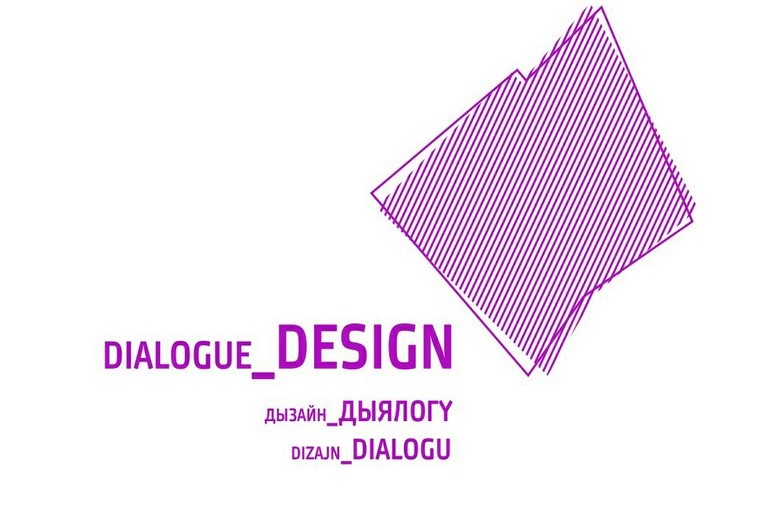 Poster promoting Dialogue Design Festival